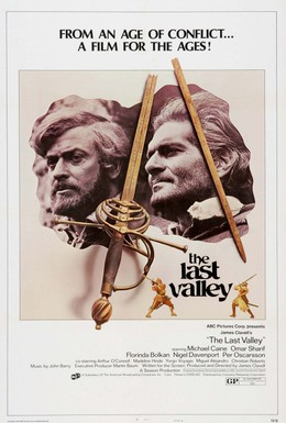 Постер фильма Война крестоносцев (1971)