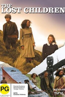 Постер фильма Потерявшиеся дети (2006)