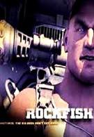 Каменная рыба (2003)
