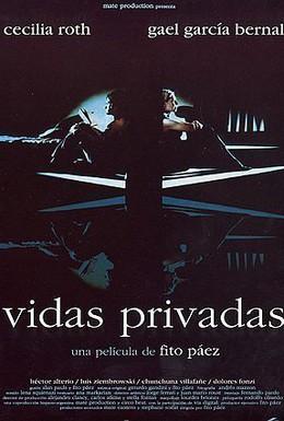 Постер фильма Частная жизнь (2001)