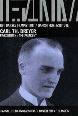 Постер фильма Председатель суда (1919)