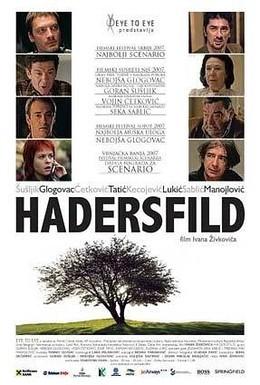 Постер фильма Хадерсфилд (2007)