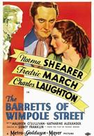 Барреты с Уимпол-стрит (1934)
