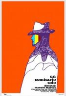 Капкан (1974)