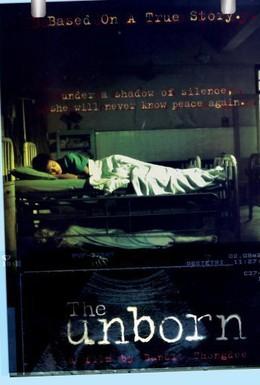 Постер фильма Нерожденный (2003)