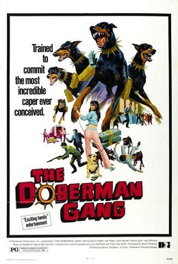 Постер фильма Шайка доберманов (1972)
