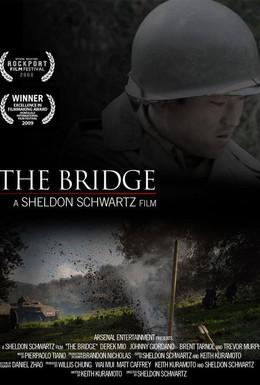 Постер фильма Мост (2008)
