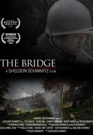 Мост (2008)