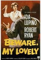 Осторожней, моя милая (1952)