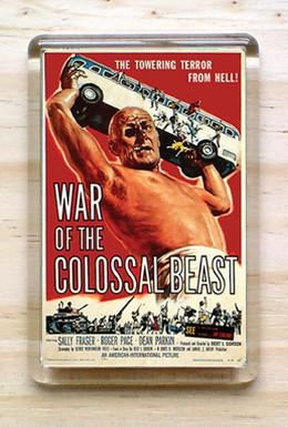 Постер фильма Война великана (1958)