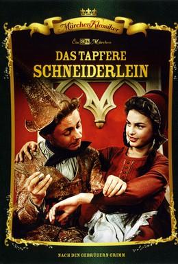 Постер фильма Храбрый портняжка (1956)
