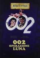 002: Операция Луна (1965)