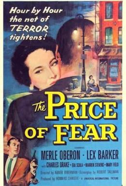 Постер фильма Цена страха (1956)