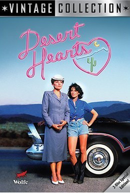 Постер фильма Неприкаянные сердца (1985)
