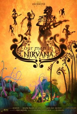 Постер фильма Наш человек в Нирване (2006)