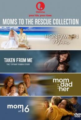 Постер фильма Шестнадцатилетняя мать (2005)