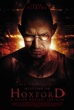 Постер фильма Добро пожаловать в Хоксфорд (2011)
