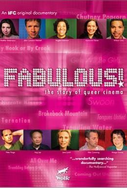Постер фильма История разноцветного кино (2006)