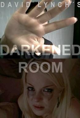 Постер фильма Затемненная комната (2002)