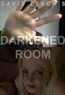 Затемненная комната (2002)