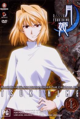 Постер фильма Повесть о лунной принцессе (2003)
