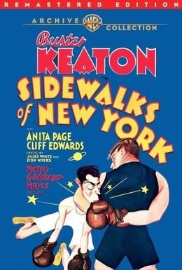 Постер фильма Тротуары Нью-Йорка (1931)