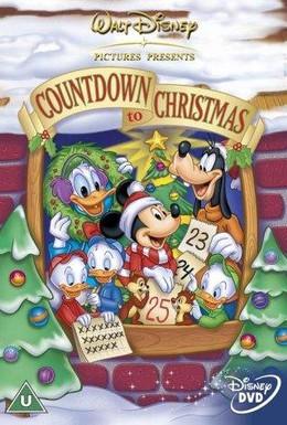 Постер фильма Обратный отсчет к Рождеству (2002)