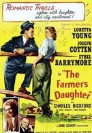 Дочь фермера (1947)