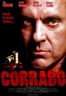 Коррадо (2010)