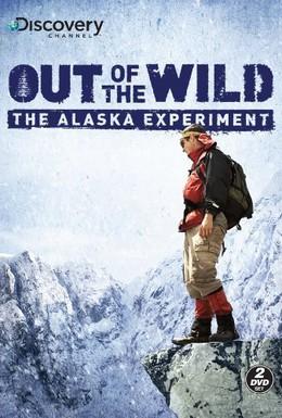 Постер фильма Аляска: Выжить у последней черты (2009)