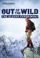 Аляска: Выжить у последней черты (2009)