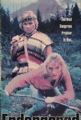 Постер фильма Под угрозой (1994)