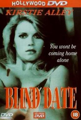 Постер фильма Свидание с незнакомцем (1984)