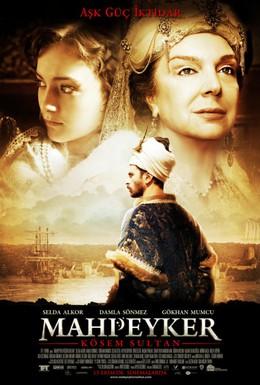 Постер фильма Махпейкер (2010)