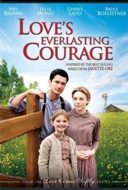 Постер фильма Вечная смелость любви (2011)