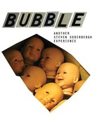 Пузырь (2005)