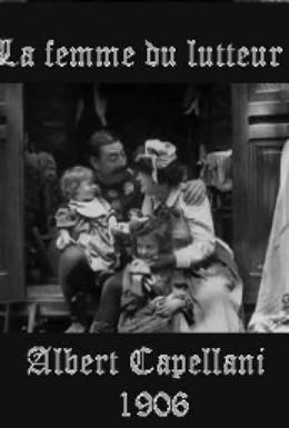Постер фильма Жена борца (1906)