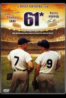 Постер фильма 61: История рекорда (2001)