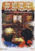 Электрические тени (2004)