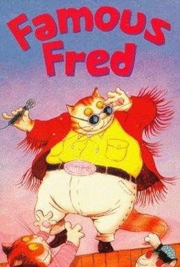 Постер фильма Знаменитый Фрэд (1996)