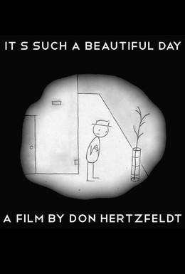 Постер фильма Какой замечательный день (2012)