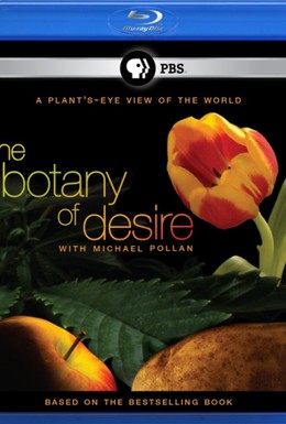 Постер фильма Ботаника Желания (2009)