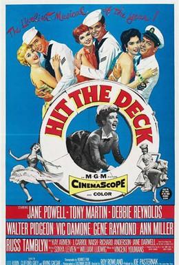 Постер фильма Аврал на палубе (1955)