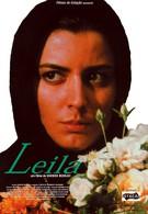 Лейла (1997)