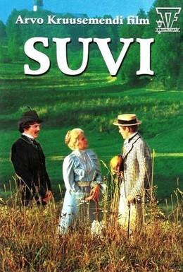 Постер фильма Лето (1976)