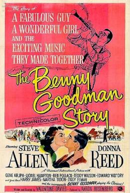 Постер фильма История Бенни Гудмана (1956)
