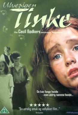 Постер фильма Тинке, маленькая волчица (2002)