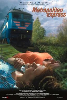 Постер фильма Столичный скорый (2003)