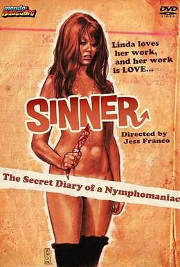 Постер фильма Интимный дневник нимфоманки (1973)