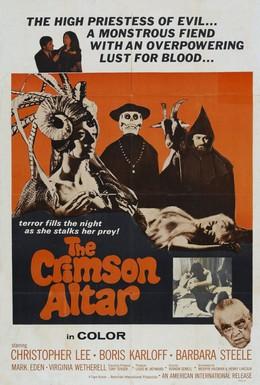 Постер фильма Проклятие темно-красного алтаря (1968)
